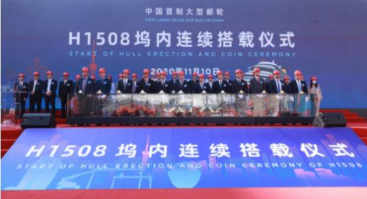 迎来里程碑节点!中国首制大型邮轮转入坞内连续搭载总装新阶段