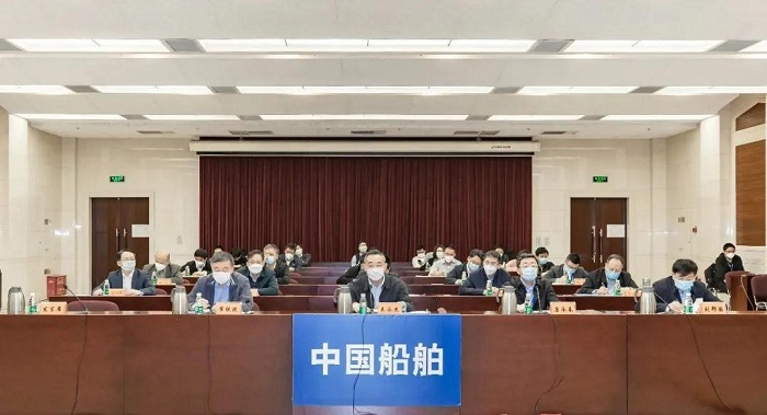 中国船舶集团召开退休人员社会化管理工作视频会