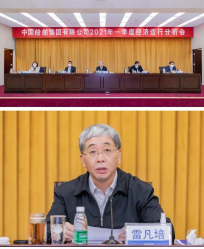 中国船舶集团一季度经济运行稳中向好!主要经济指标同比大幅增长!